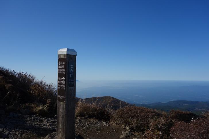 韓国岳 七合目