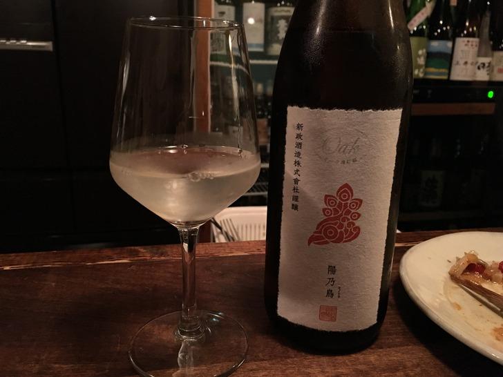 新政 陽乃鳥 貴醸酒