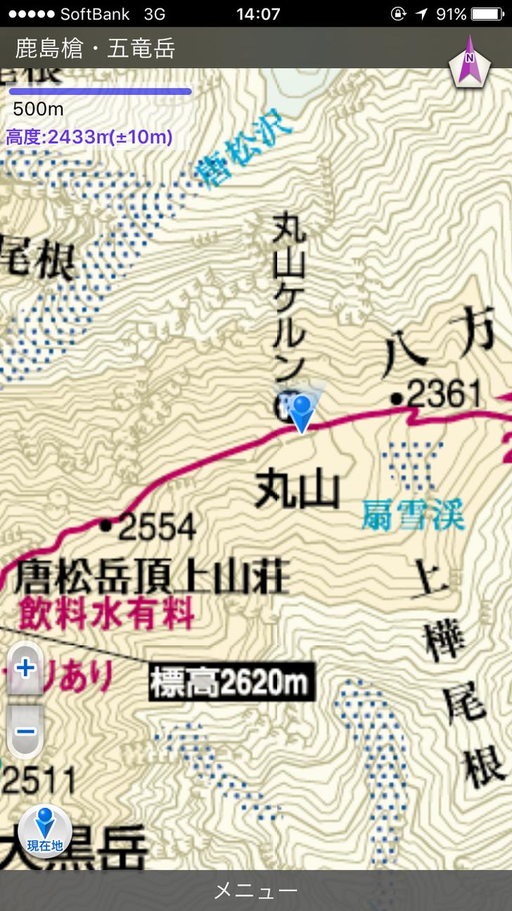 唐松岳 丸山ケルン
