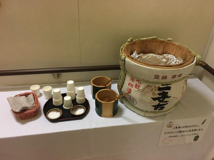 湯心亭 日本酒