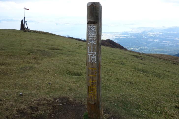 蓬莱山 山頂