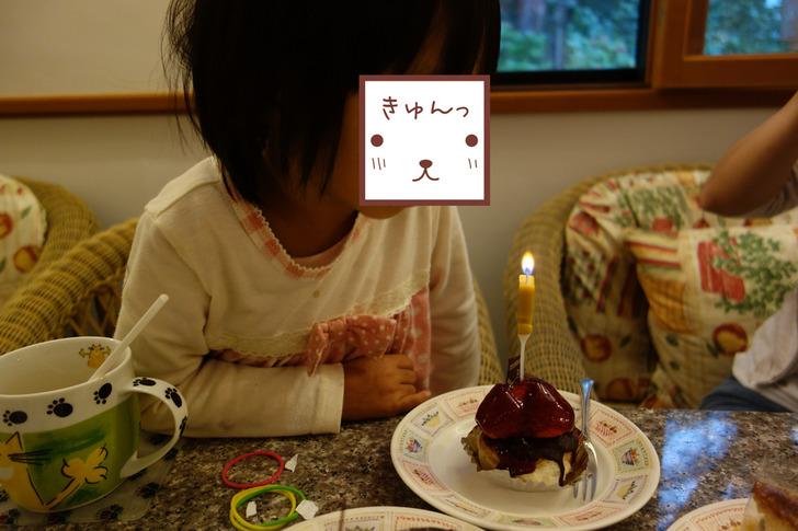 長野 白馬 カフェ モンピジョン 誕生日