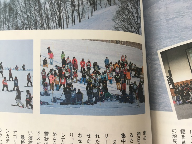 SnowBoarder 2018 vol.1 kyompi
