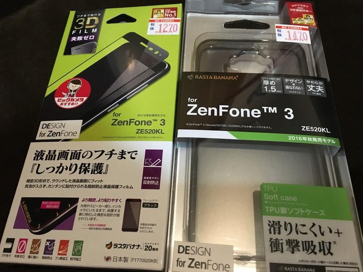 ZenFone 3 Max フィルム ケース