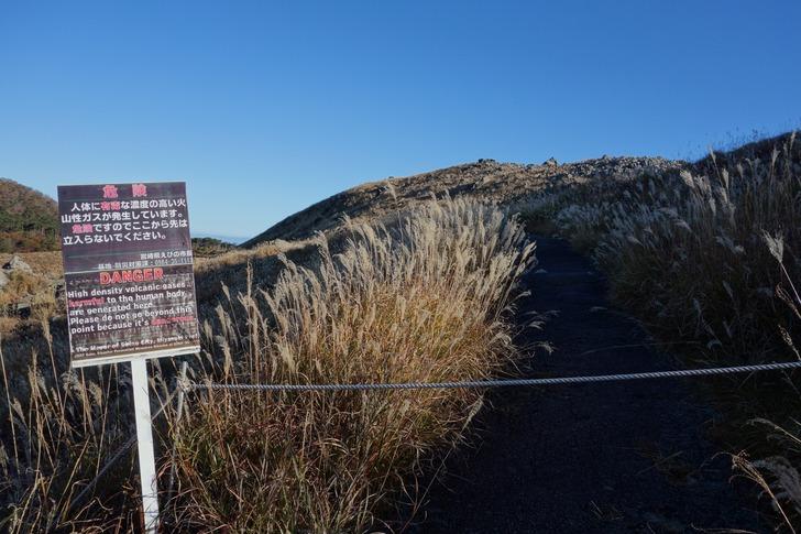 韓国岳 噴火警戒レベル