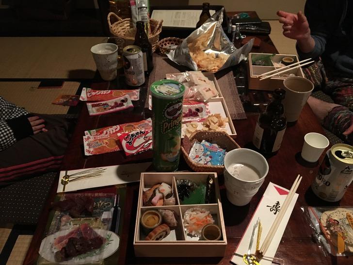 ニセコ アンヌプリ 湯心亭
