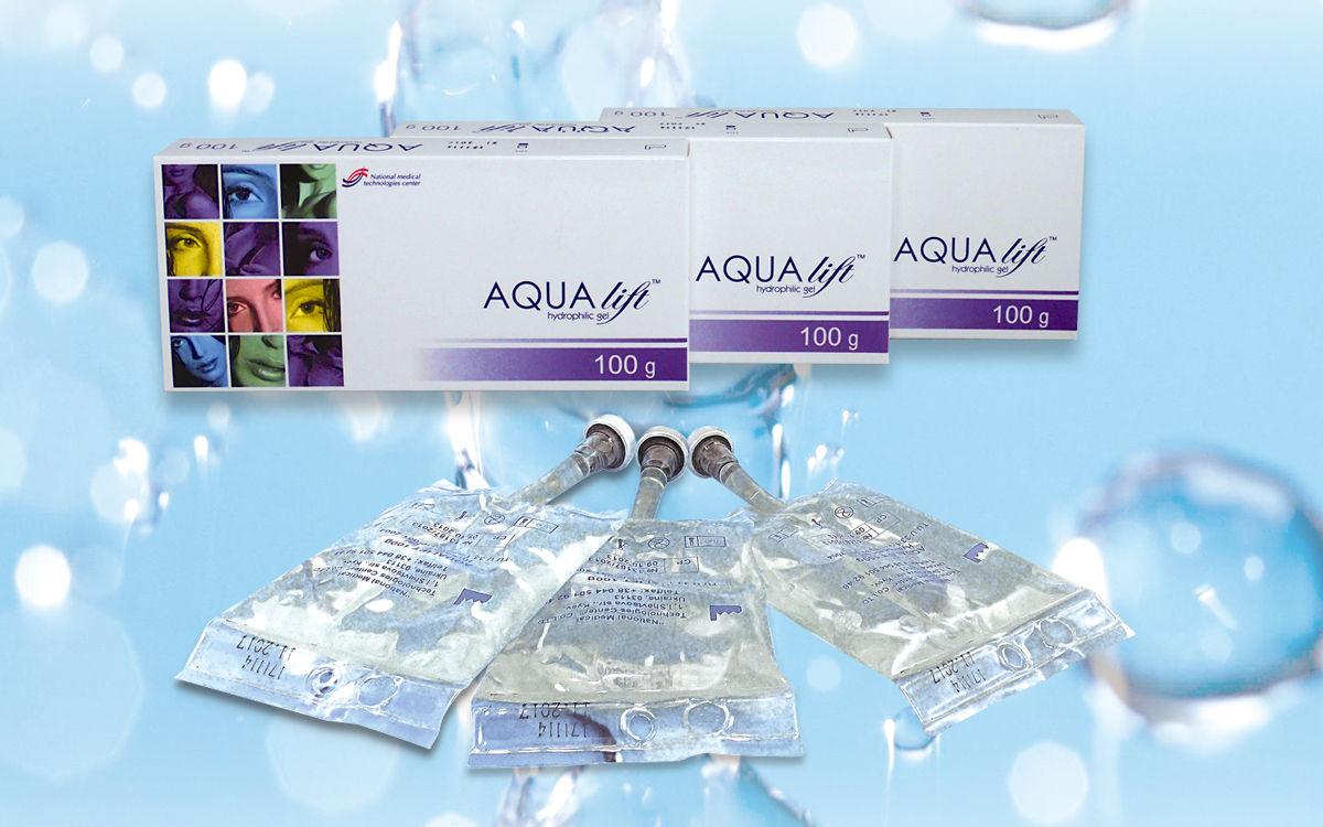 aqua-100big
