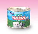 YGIミルク