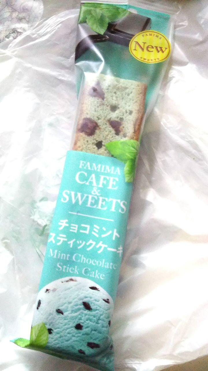 チョコ ミント ファミマ