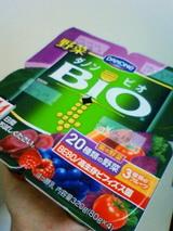 b50f64d3.jpg