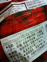db67d8c2.jpg