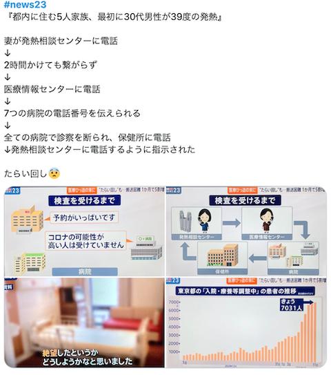 スクリーンショット 2021-01-12 9.41.40