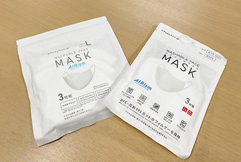 マスクユニクロ 比較
