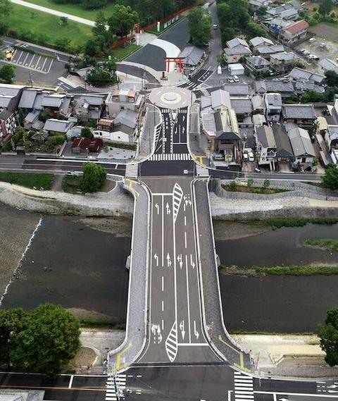 新 御薗橋