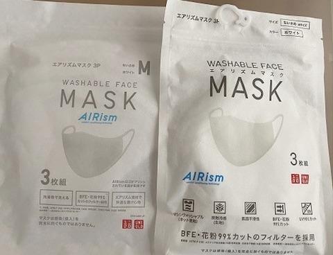 マスクユニクロ 比較tt