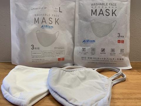 マスクユニクロ 比較ss