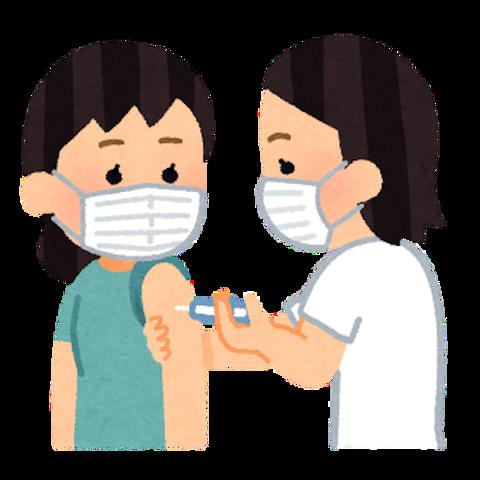 ワクチン接種 イラスト_1