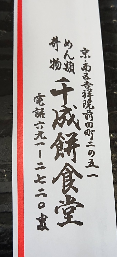 10 (9)