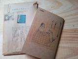 DSC_0001雑誌