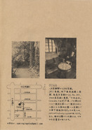 修道院&お手紙カフェ裏