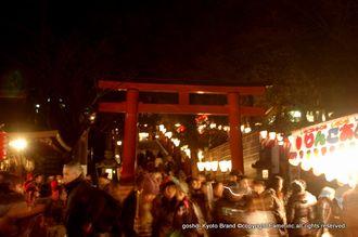 吉田神社1