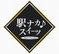 駅ナカスイーツ♪1