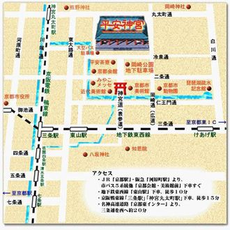 平安神宮map