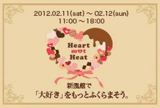 heart-mot-heat