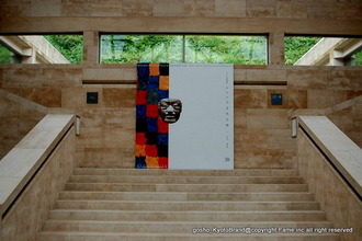 MIHO MUSEUM 1