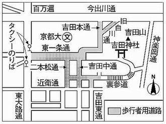吉田神社map