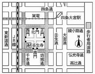 壬生寺map