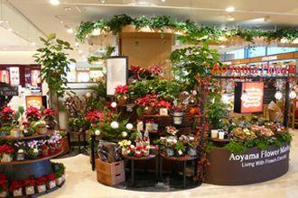 青山フラワーマーケット2