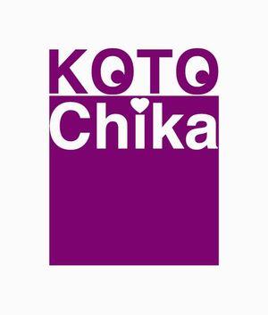kotochika ロゴ