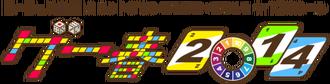 logo_1-600x152