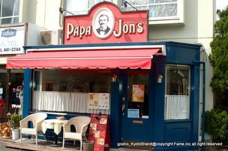 PAPA JON'S