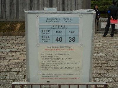 DSCN8501