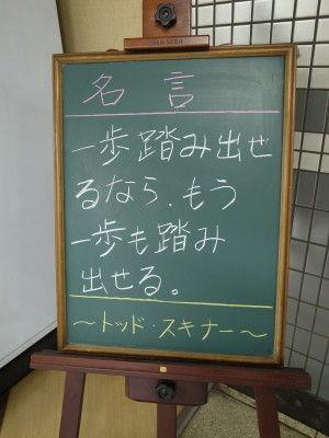 R0020388
