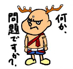 yoshida-300x283