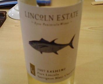 マグロワイン02