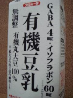 DSC01315