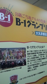 fb5c8a1f.jpg