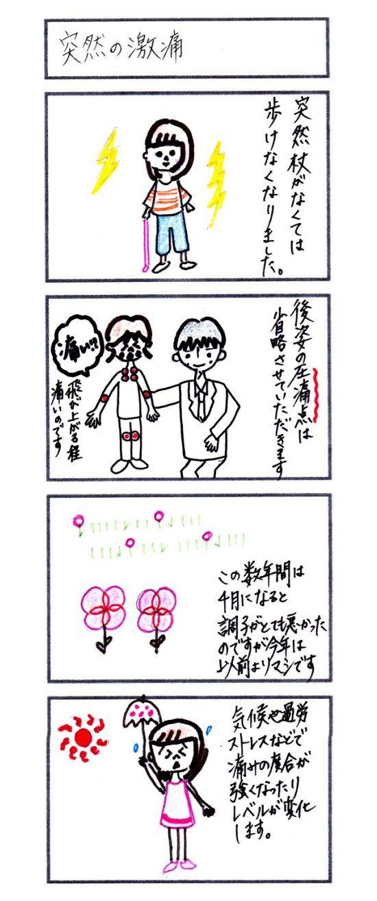 大杉君枝の画像 p1_23
