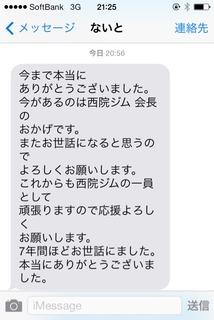 2015-03-31-21-25-01