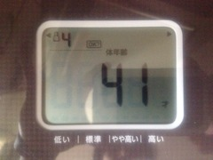 2014-04-30-10-45-48
