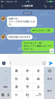 IMG_7099