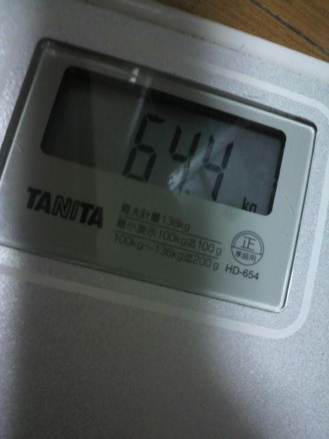 2012022122530001