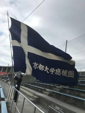 14 硬式野球部vs関学2日目