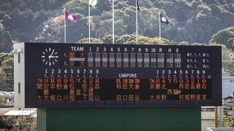 13 硬式野球vs関大