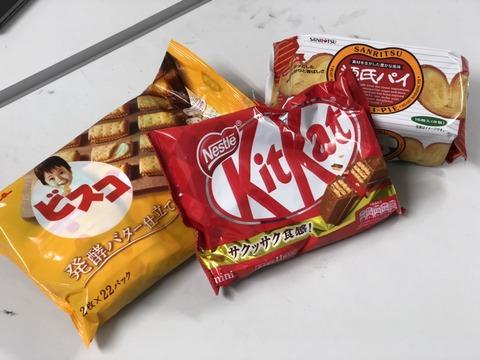 03 センターブログ お菓子