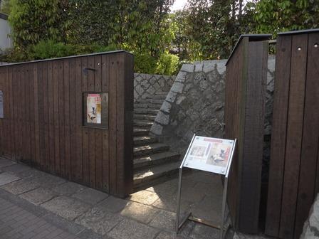 180412齋田記念館